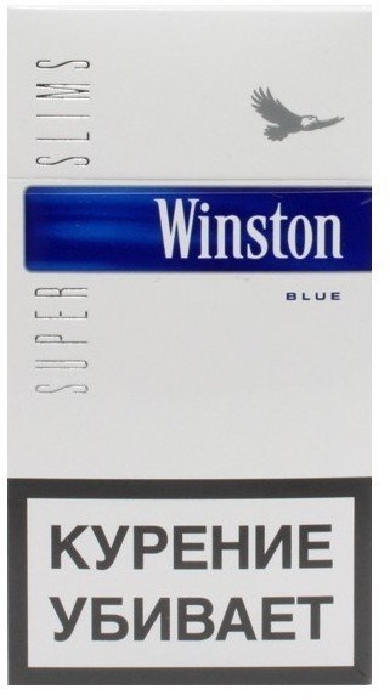 Winston Super Slims Blue Pack