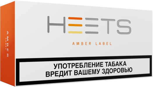 Heets Amber Label Carton