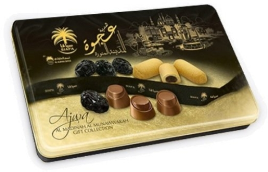 Siafa Ajwa Collection Gift Box 450g