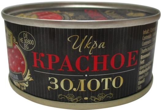 EKC Lachskaviar 95g