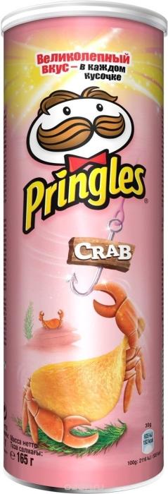 Pringles Crab