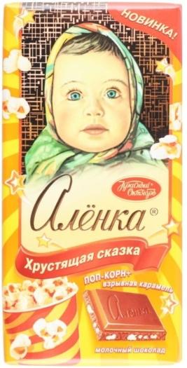 Krasniy Oktyabr Alenka Crunchy Tale 100g