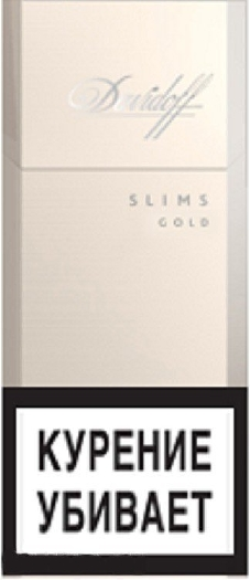 Davidoff Gold Light Slim Pack