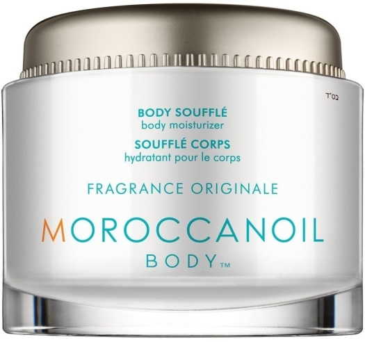 Moroccanoil Body Souffle 190ml