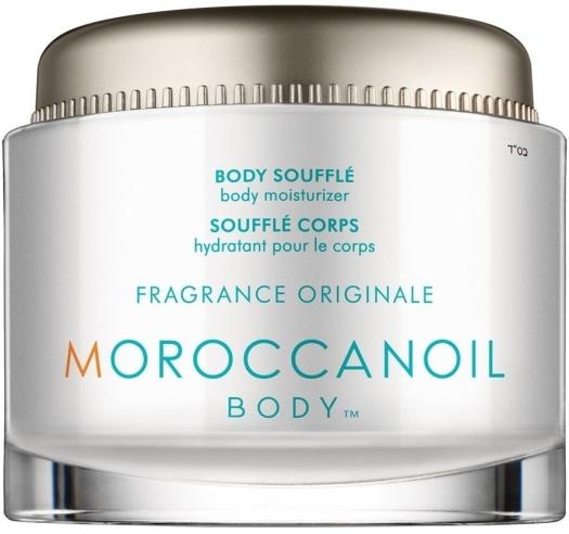 Moroccanoil Body Souffle 190ml