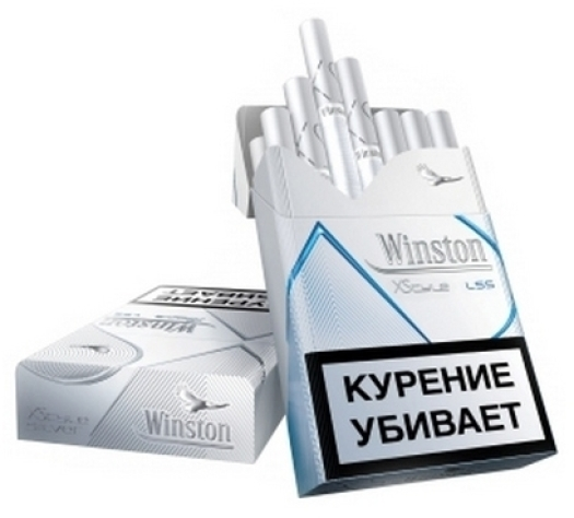 Winston XStyle Silver Pack