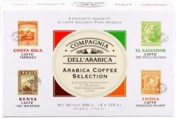 Compagnia dell'Arabica Coffee set 4x125g