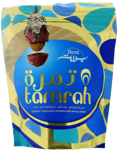 Tamrah Coconut Chocolate 250g