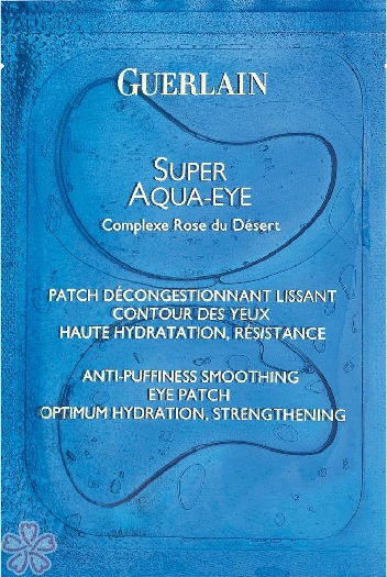 Guerlain SUPER AQUA EYE PATCHES 2X6 12g