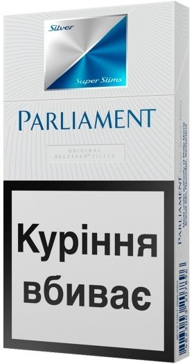 Parliament Superslims Carton