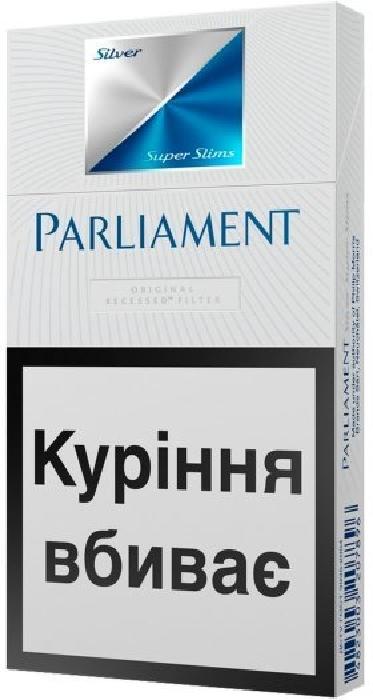 Parliament Superslims Carton