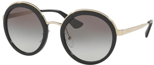Prada Catwalk Cinema, women's sunglasses