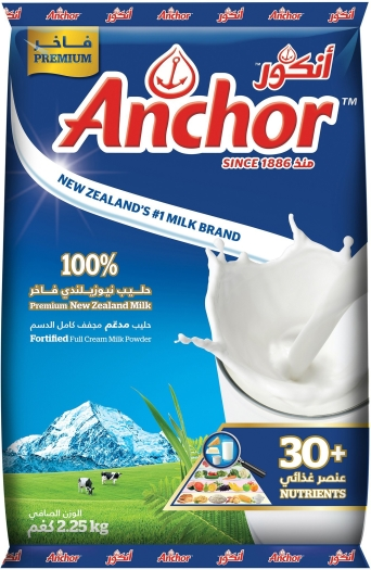 Anchor Full Cream Milk Powder 1.5kg
