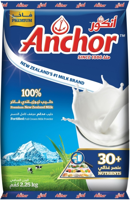 Anchor Full Cream Milk Powder 1.5kg