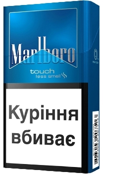 Marlboro Touch 6mg 200s