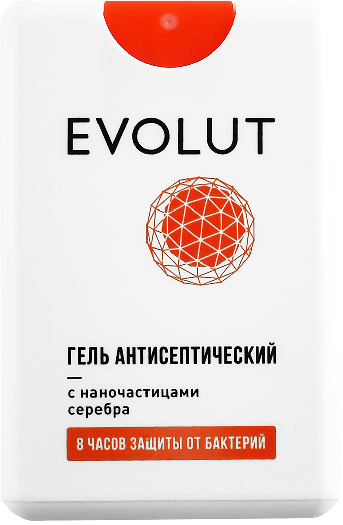 Evolut Antiseptic Hand Sanitizer With Silver Nanoparticles Frontal Spray 20ml