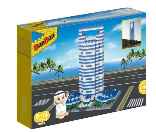 Banbao Arabic Line - Kingdom Tower Building Bricks 630g 630g