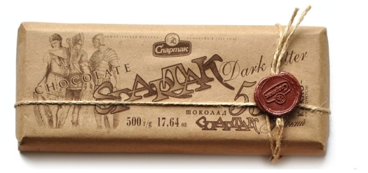 Spartak Elite Dark Bitter Chocolate 56% Cocoa 500g