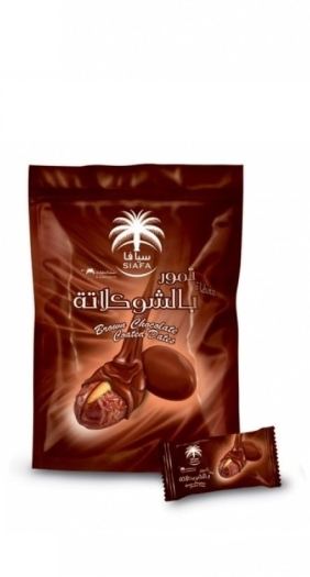 Siafa Brown Chocolate Coated Dates 500g