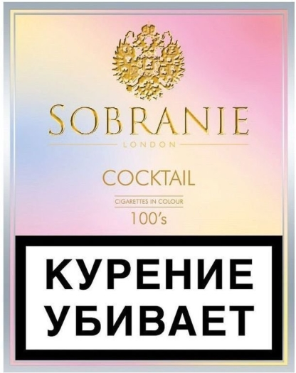 Sobranie Coctail Pack