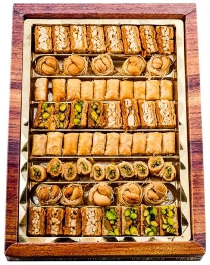 Al Mealim Delicious Arabic Sweets 450g