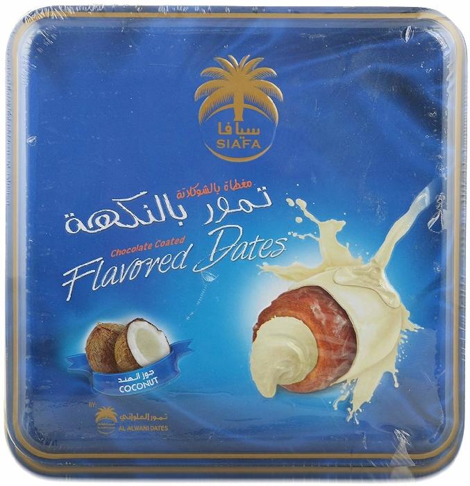 Siafa Coconut Flavored chocolate Dates 200g