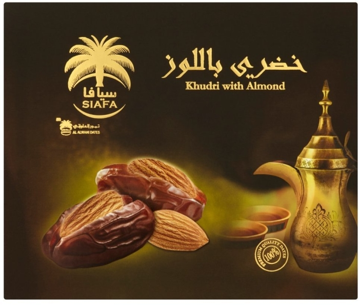 Siafa Khudri with Almond 300g