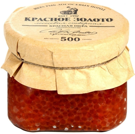 Red Gold Salmon Caviar Classic 500g