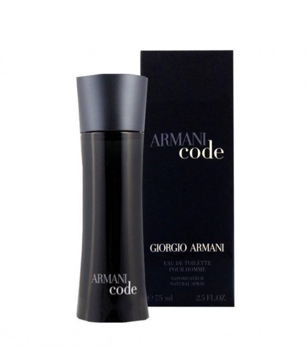 armani code 75ml