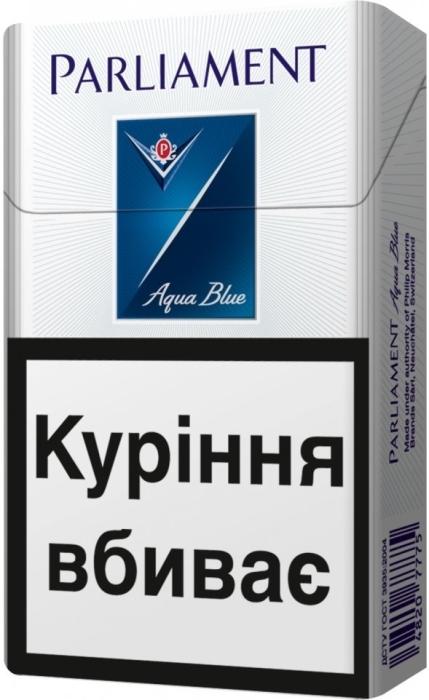 Parliament Aqua Blue Pack