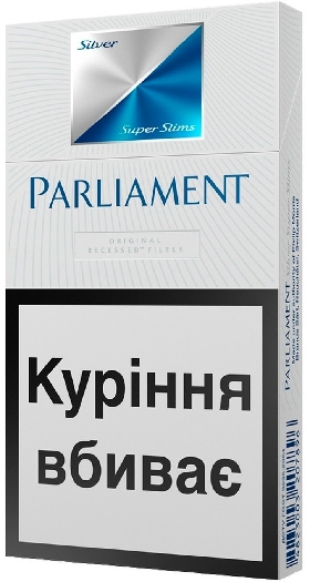 Parliament Superslims Pack