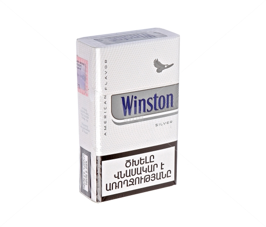 Winston Silver Pack